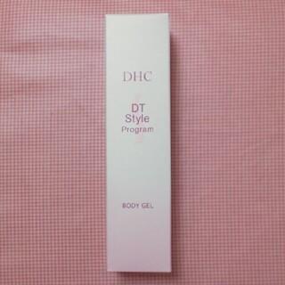 ディーエイチシー(DHC)のDHC DSボディジェル(ボディ用美容液)200ml(ボディローション/ミルク)