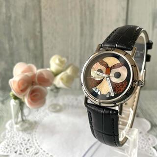 ピエールラニエ(Pierre Lannier)の【電池交換済み】Pierre Lannier ピエールラニエ 腕時計 ふくろう(腕時計)