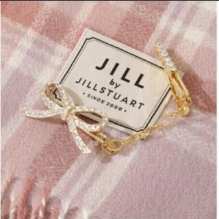 ジルバイジルスチュアート(JILL by JILLSTUART)のストールクリップ(リボン)(マフラー/ショール)