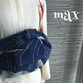 正絹 兵児帯 1208 半幅帯 ハンドメイド 大人用 MAX(帯)