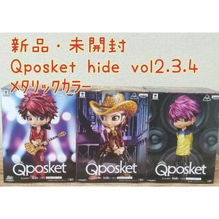 バンプレスト(BANPRESTO)のhide  ヒデQposket フィギュア vol.2.3.4 メタリック(その他)