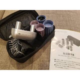 【CLEATE ION クレイツ】イオンホットカーラートラベルミニ 海外兼用(カーラー(マジック/スポンジ))