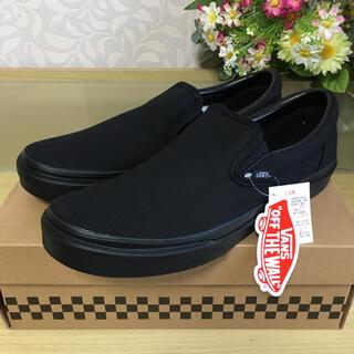 VANS - ◆新品◆VANS スリッポン スニーカー黒 28cm◆