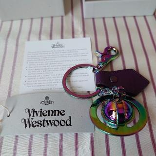 ヴィヴィアンウエストウッド(Vivienne Westwood)のVivienne Westwood【新品】オーブ キーホルダー オーロラ 紫(キーホルダー)