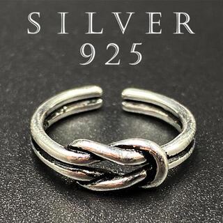 指輪 ユニセックス リング シルバーリング シルバー925 調節可能 112 F