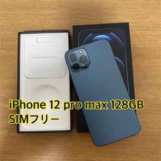 Apple - 【新品同様】iphone12 pro max 128GB ブルー simフリー