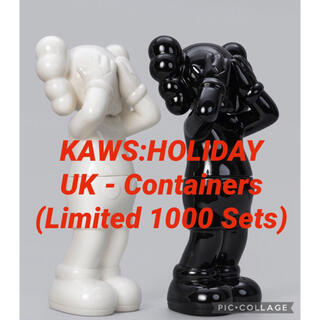KAWS:HOLIDAY UK - Containers