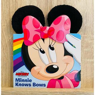 ディズニー(Disney)のディズニー英語絵本 キッズ洋書 ミニーマウス 耳フワフワしかけ絵本(絵本/児童書)