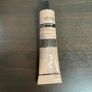 Aesop - Aesop レスレクションハンドバーム