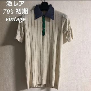 フィラ(FILA)の70's Vintage FILA フィラ 半袖 ニット ポロシャツ ストライプ(ポロシャツ)