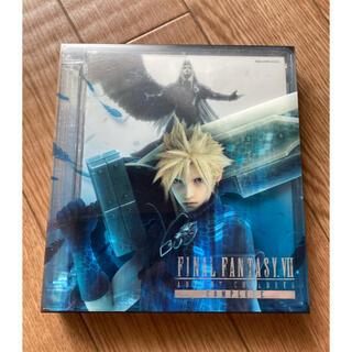 プレイステーション3(PlayStation3)のファイナルファンタジーVII アドベントチルドレン コンプリート PS3 (家庭用ゲームソフト)