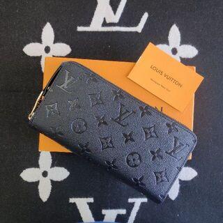 ❤財布LOUIS VUITTON大人気さいふ限定セール♬ 小銭入れ68