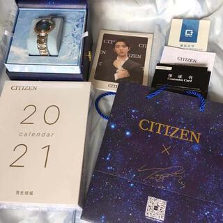 CITIZEN - CITIZEN 羽生結弦シチズンコラボ腕時計公式カレンダー ポストカード セット