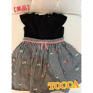 トッカ(TOCCA)の【美品】TOCCA トッカ ワンピース(ワンピース)
