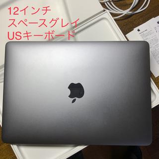 Apple - APPLE MacBook 12インチ 2016 USキーボード スペースグレイ