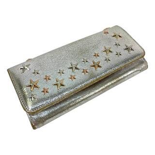 ジミーチュウ(JIMMY CHOO)のジミーチュウ スタースタッズ 二つ折り長財布 レザー シルバー(財布)