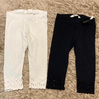 H&M - H&M♡裾レースレギンスパンツ2枚セット116・110