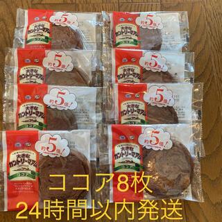 フジヤ(不二家)のカントリーマアム 5倍 8枚(菓子/デザート)
