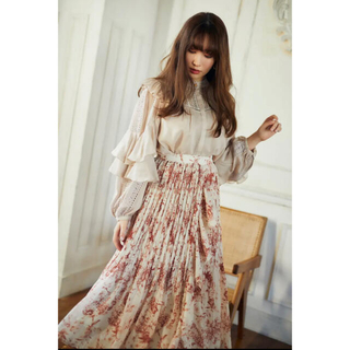 herlipto Pleated Chiffon Long Skirt