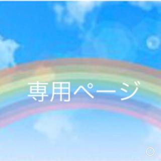 ジャニーズWEST - ジャニーズWEST♡2020 Wtrouble ペンライト ダブトラ