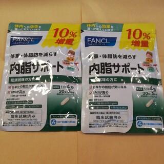 FANCL - ファンケル 内脂サポート33日分×2袋の増量タイプ