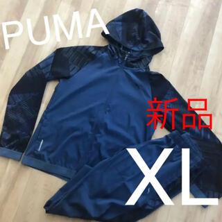 PUMA - ☆新品☆PUMA プーマ レディースウィンドブレーカー ネイビー XLサイズ
