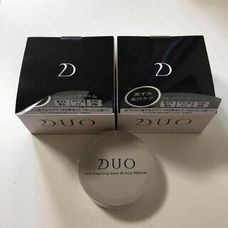 DUO クレンジングバーム ブラックリペアセット(クレンジング/メイク落とし)