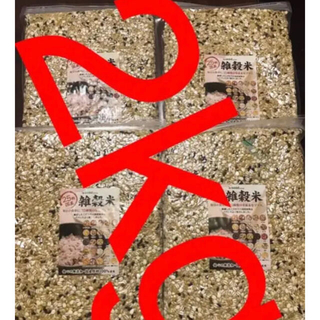 25穀国産雑穀米 2kg 毎日の食卓に25種類の栄養満点をプラス ダイエット(米/穀物)