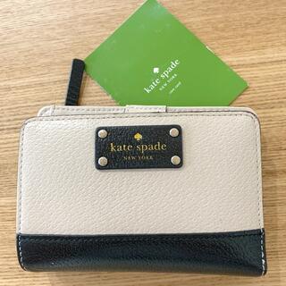 kate spade new york - Kate spade ケイトスペイド 財布
