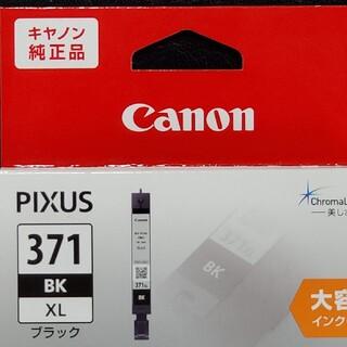 キヤノン(Canon)のキャノン純正品BCI-371 XL BK(PC周辺機器)
