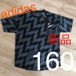 アディダス(adidas)の☆新品☆adidas adidas ジュニアTシャツ ブラック系 160サイズ(Tシャツ/カットソー)
