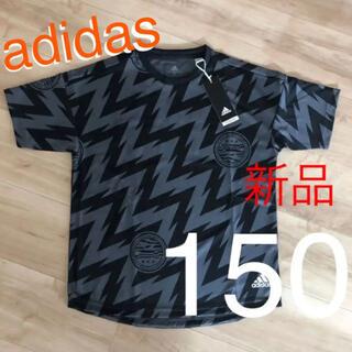 アディダス(adidas)の☆新品☆adidas アディダス ジュニアTシャツ ブラック系 150サイズ(Tシャツ/カットソー)