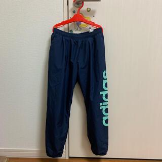 アディダス(adidas)のウィンドブレーカー  パンツ ガールズ(パンツ/スパッツ)