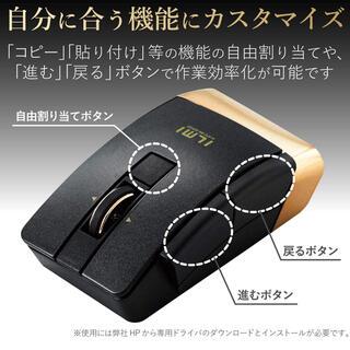 エレコム(ELECOM)の【iPhoneやiPadでもつかえる Bluetoothマウス】(その他)