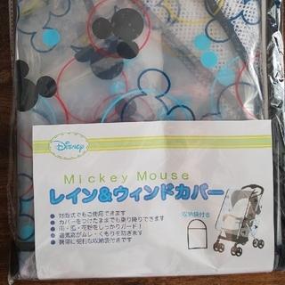 ディズニー(Disney)のベビーカー用レインカバー・ディズニー(ベビーカー用レインカバー)