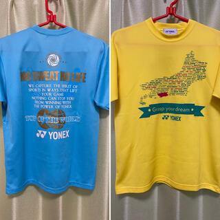 ヨネックス(YONEX)のYONEX バドミントン Tシャツ2枚セット 【ユニSSサイズ】(バドミントン)