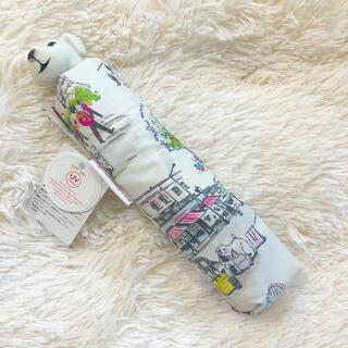 キャスキッドソン(Cath Kidston)の新品未使用タグ付き UV 折りたたみ傘【晴雨兼用】(傘)