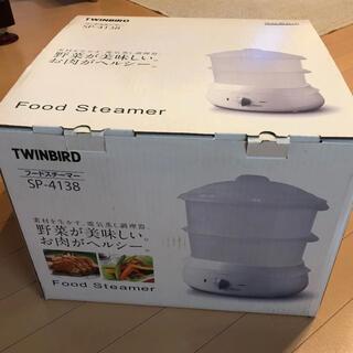 フードスチーマー TWINBIRD(調理機器)