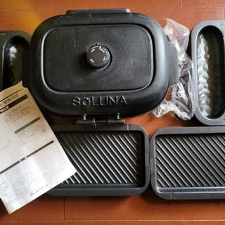 ドウシシャ SFW-100 焼き芋メーカー  形もかわいい 未使用(調理機器)