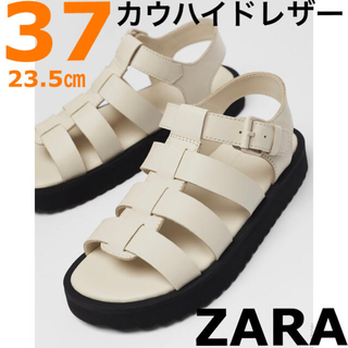 ザラ(ZARA)の【ZARA】ザラ 37 トラックソールレザーケージサンダル チャンキーソール(サンダル)