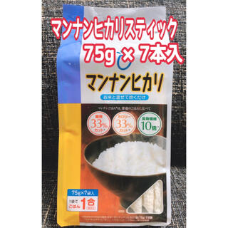 マンナンヒカリ スティックタイプ 75g*7袋入(米/穀物)