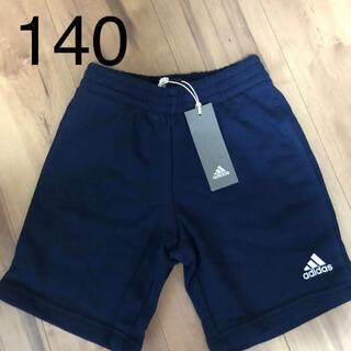 アディダス(adidas)のアディダス ジュニア 140 スウェット ハーフパンツ 新品 ce8622 (パンツ/スパッツ)