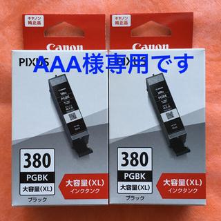 キヤノン(Canon)の【純正】Canon インクタンク 380 ブラック 大容量 2個セット(PC周辺機器)