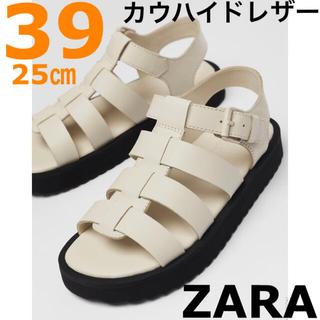 ザラ(ZARA)の【ZARA】ザラ 39 トラックソールレザーケージサンダル チャンキーソール(サンダル)