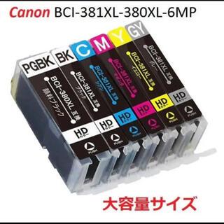 キヤノン(Canon)のBCI-381XL+380XL/6MP キャノンプリンター互換インク(PC周辺機器)