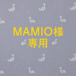 ミナペルホネン(mina perhonen)の【MAMIO様専用】幼稚園絵本袋(通園バッグ)