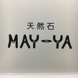yuki.matsui31さん5-18-6