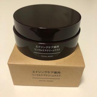 MUJI (無印良品) - 無印 エイジングケ薬用 リンクルケア クリームマスク