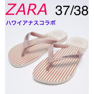 ザラ(ZARA)の新品 HAVAIANAS®️ BY  ZARA  マルチカラー 37/38(ビーチサンダル)