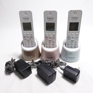 パナソニック(Panasonic)のPanasonic コードレス電話3つセット ブルー/ゴールド/ピンク(その他)